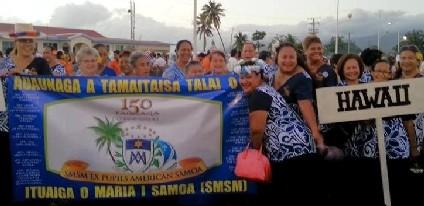 SMSM Sisters